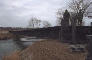 bron-klar